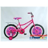 """Детский велосипед Принцесса 18"""" (Розовый)"""