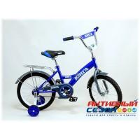 """Детский велосипед Юнга 20"""" (Синий / Серый)"""