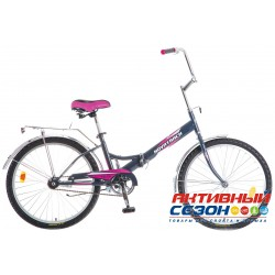 """Велосипед NOVATRACK FS складной (24"""" 1 скор.) (Цвет: Серый/Красный) Рама Сталь"""