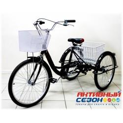 """Трехколесный взрослый велосипед  (24"""" 6 скор.) (черный)"""