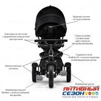 """Трехколесный велосипед Bentley, поворотное сидение, надувные колеса 12"""" и 10"""" (черный)"""