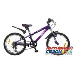 """Велосипед NOVATRACK NEON (20"""" 6 скор.) (Фиолетовый; Темно-Серый) Рама Алюминий"""