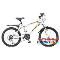 """Велосипед NOVATRACK POINTER (20"""" 6 скор.) (Цвет: Белый; Черный) Рама Сталь"""