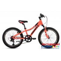 """Велосипед ASPECT GALAXY (20"""" 6 скор.) (Цвет: Розовый) рама Алюминий"""