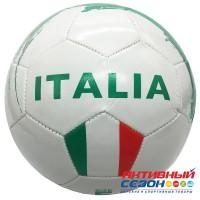 Мяч футбольный Италия (265734)