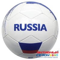 Мяч футбольный Россия (265737)