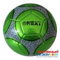 Мяч футбольный next (286653)