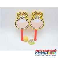 Набор ракетки детские Жирафики, объемн.EVA, мяч в сетке (291106)