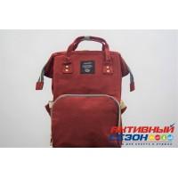 Сумка-рюкзак для мамы LeQueen (Темно-красный(Бордо))