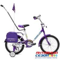 Детский велосипед Космос - НСК 16 (А1601) Цвет: Синий, Красный,Фиолетовый