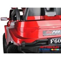 Электромобиль (NEW) F606  цвет: белый