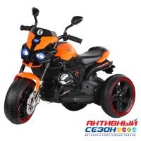 Мотоцикл трехколесный на аккумуляторе с функцией водяного пара, аккум 6V4Ah*1, 1*20W, Цвет оранжевый