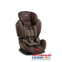 Автокресло HAPPY BABY MUSTANG (gray, beige, brown)
