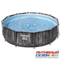 Бассейн каркасный Steel Pro 366 х 100 см (фильтр-насос,лестница) 5614Х