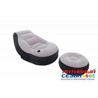 Надувное кресло с пуфиком Intex (130x99x76см)
