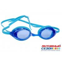 Очки для плавания YG1118