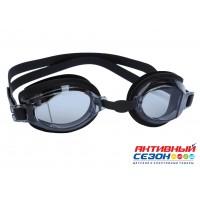 Очки для плавания YG1129