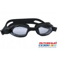 Очки для плавания YG1155