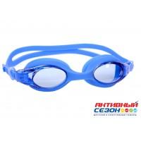 Очки для плавания YG1171