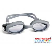 Очки для плавания YG1183