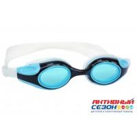 Очки для плавания YG1191