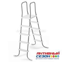 Лестница для бассейна (132см) 2шт/упак