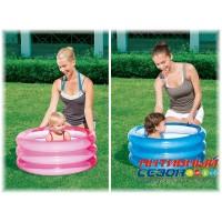 Надувной детский бассейн Bestway (70*30см) 51033