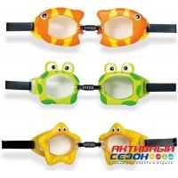 Очки Fun Goggles Intex (55603)