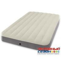 Надувной матрас Intex Deluxe Single-High (137х191х25 см) 64708/64102