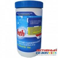 Быстрый стабилизированный хлор в таблетках по 20 гр. 1.2 кг C800611H2