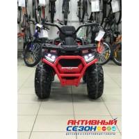 Квадроцикл на аккумуляторе XMX607RE (Красный)