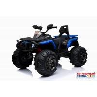 Квадроцикл на аккум., колеса EVA , свет, звук, цвет: синий