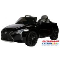 Детский электромобиль LEXUS S2110 (Чёрный)