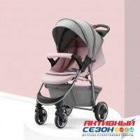 Прогулочная коляска Shenma S-K-9 серо-розовый