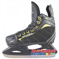 Раздвижные хоккейные коньки Fighter р.32-35