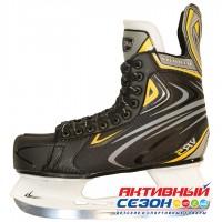 Хоккейные коньки VR5 р.: 38,39,40,41,