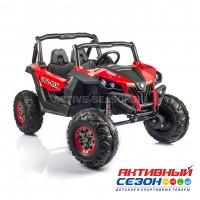 Квадроцикл на аккумуляторе XMX-603 красный, Р/У, д/катания детей весом до 50кг