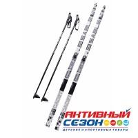 Комплект лыж с креплением NNN 150 step