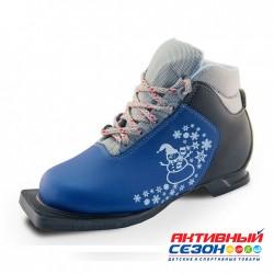 Ботинки TechTeam M350 синий NN75 р-р. 30-35