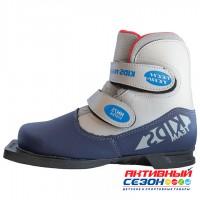 Ботинки TechTeam NN75 Kids сине-серебряный р-р. 31