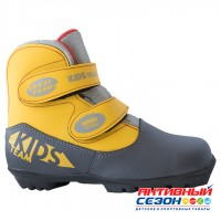 Ботинки TechTeam NNN Kids серо-желтый р-р. 32-37