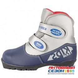 Ботинки TechTeam NNN Kids сине-серебряный р-р. 32-37