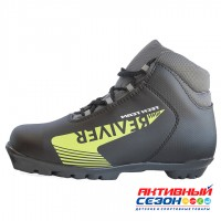 Ботинки TechTeam Revi (TechTeam) NNN р-р. 33-45