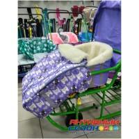 Матрасик для санок с чехлом для ног на искусственном меху под овчину, цвет фиолетовый