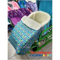 Матрасик для санок с чехлом для ног на искусственном меху под овчину, цвет голубой