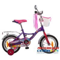 "Велосипед 12"" My little pony с корзиной (розовый)"