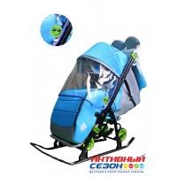Санки-коляска Galaxy Kids 3-4 голубой
