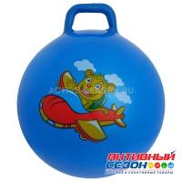 Мяч прыгун с ручкой «Сказочные истории», d=65 см, 600 г, МИКС