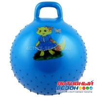 Мяч прыгун с ручкой «Девчонки и Мальчишки», массажный, d=55 см, 420 г, МИКС