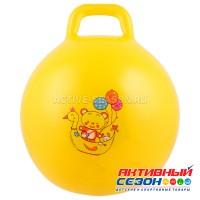 Мяч прыгун с ручкой «Девчонки и Мальчишки», d=45 см, 350 г, МИКС